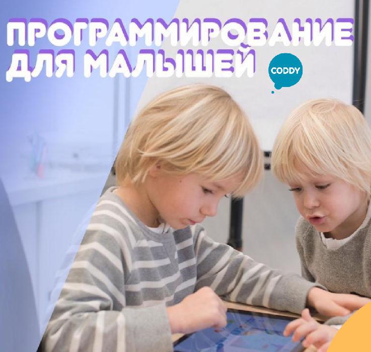 programming-4-kids-2